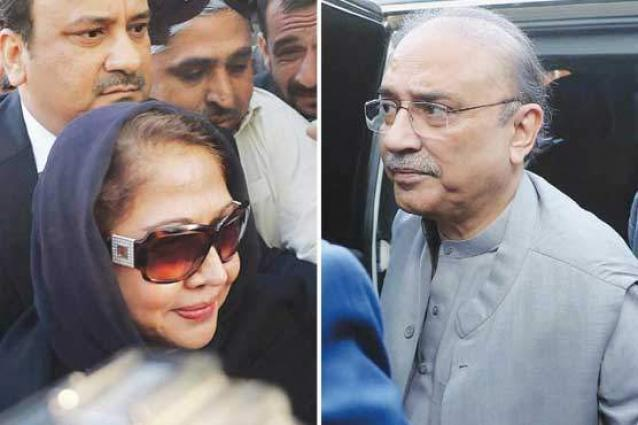 Banking court transfers money laundering case against Zardari, Talpur to Rawalpindi