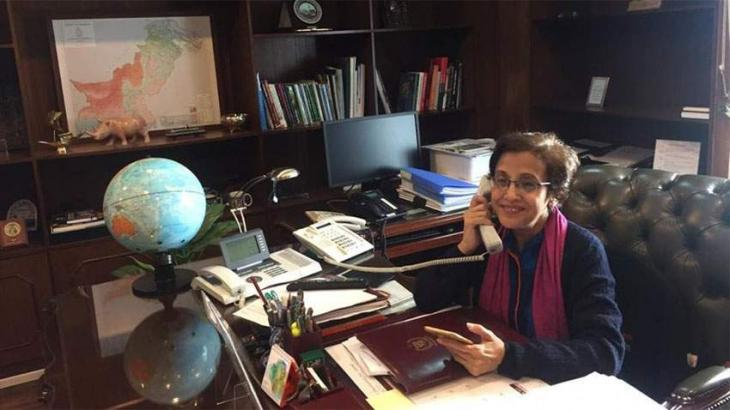 Pakistan, Iran agree to further strengthen bilateral ties