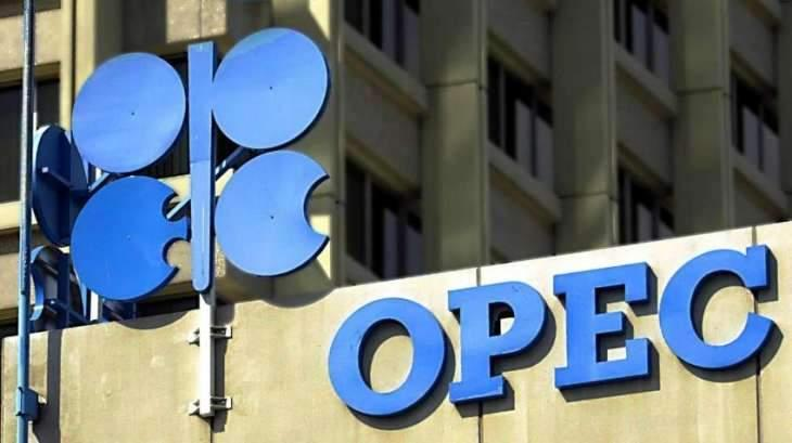 OPEC-Non-OPEC Complied With Oil Output Cut Deal by 80% in February - IEA