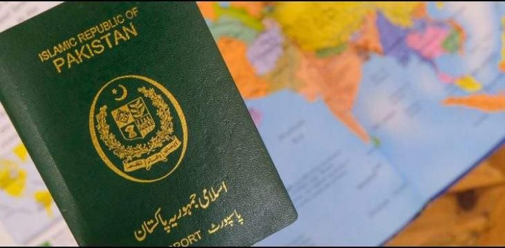 635 foreigners given Pakistani citizenship in recent years: Interior Ministry