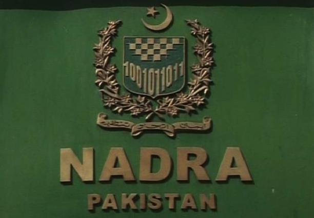 Major reshuffle of senior officers in NADRA Sindh