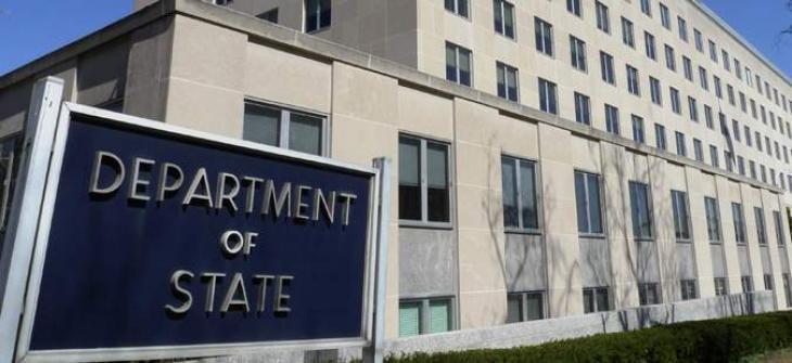 US Warns Citizens, Residents to Avoid Ukraine Nationalists' Demonstration - State Dept.