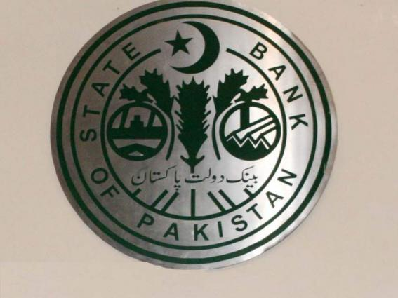 SBP updates foreign exchange and exchange companies manuals