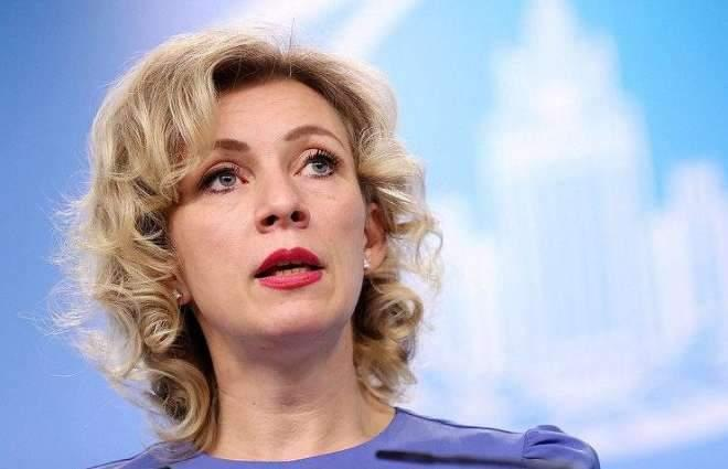 Zakharova Calls UK Ambassador's Interview Containing Accusations Against Russia 'Shocking'