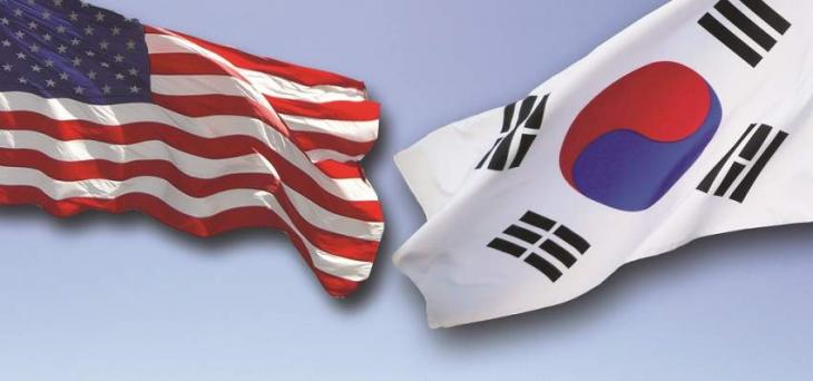 US Seeks Consultations With South Korea to Resolve Trade Agreement Concerns - USTR