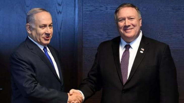 Pompeo to Meet With Netanyahu During Visit to Israel Next Week - State Dept.