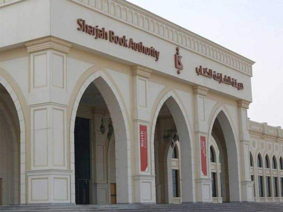 Sharjah maintains strong presence on world cultural scene