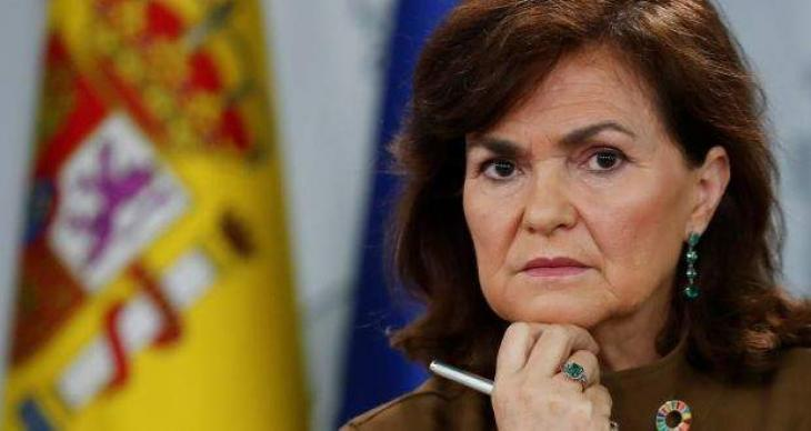 Spanish Gov't Sets June 10 Date for Exhumation of Late Spanish Dictator Franco's Remains