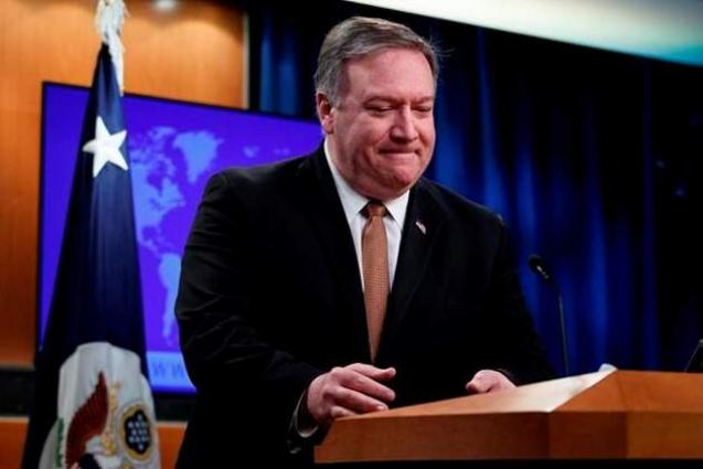 US Visa Denial to Intl. Criminal Court Staff 'Reeks of Totalitarianism' - Rights Group