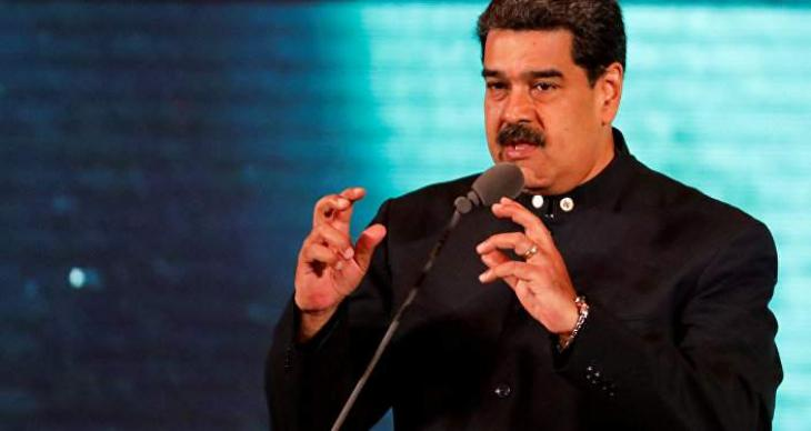 US Officials Met Organizers of Maduro's Attempted Assassination After Incident - Reports