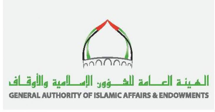 No to hatred in age of tolerance: General Authority of Islamic Affairs and Awqaf