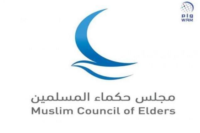 Muslim Council of Elders