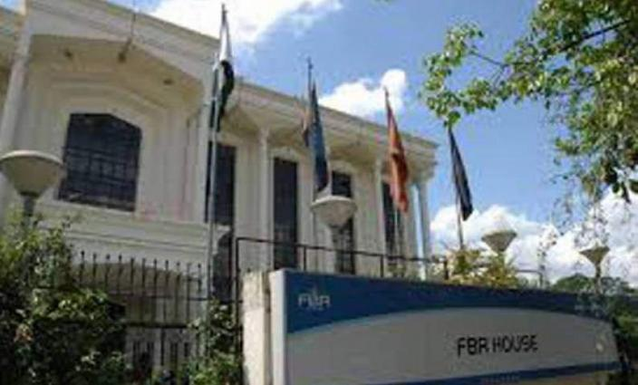 FBR extends last date of filling of Income Tax Returns till March 31