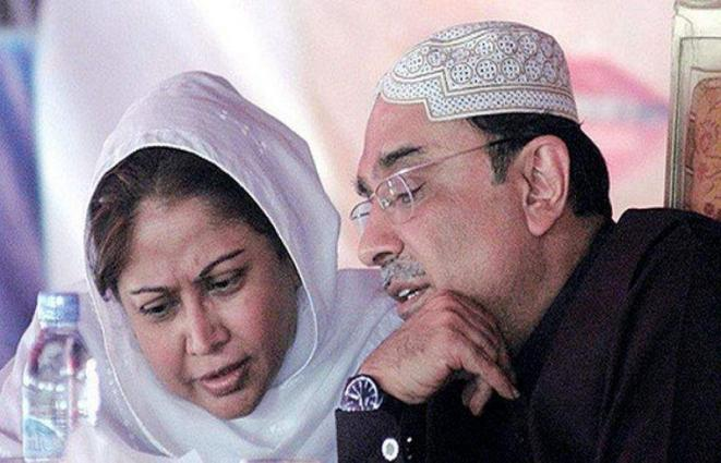 Zardari, Faryal file petition in SHC against Banking Court's decision