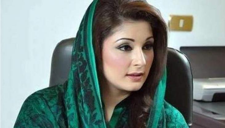Permission denied to me to  meet my father: Maryam Nawaz