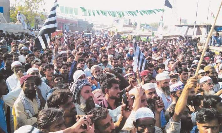 JUI-F postpones plan to stage Dharna in Islamabad