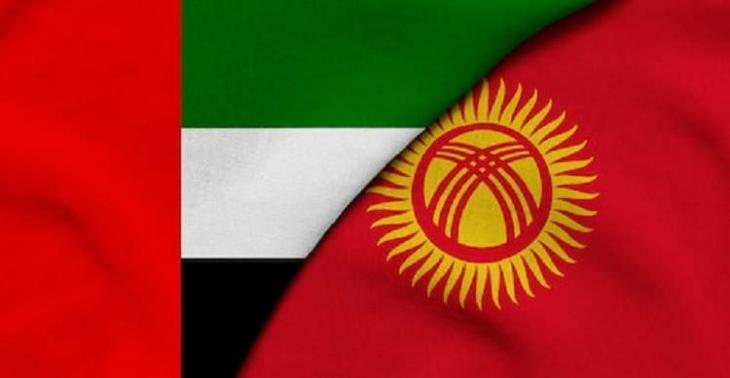 UAE-Kyrgyzstan hold first Joint Economic Committee meeting