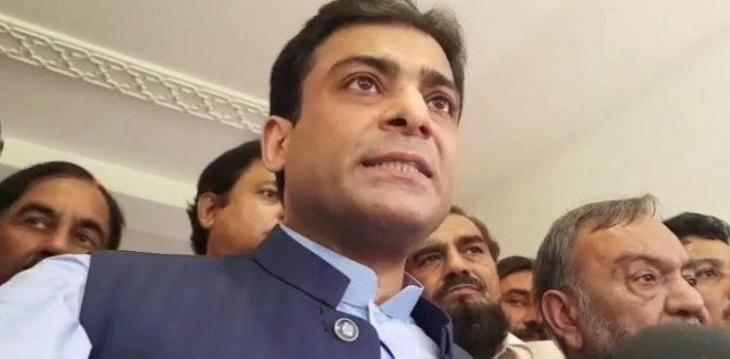 Hamza Shehbaz slams increase in MPAs' salaries, perks
