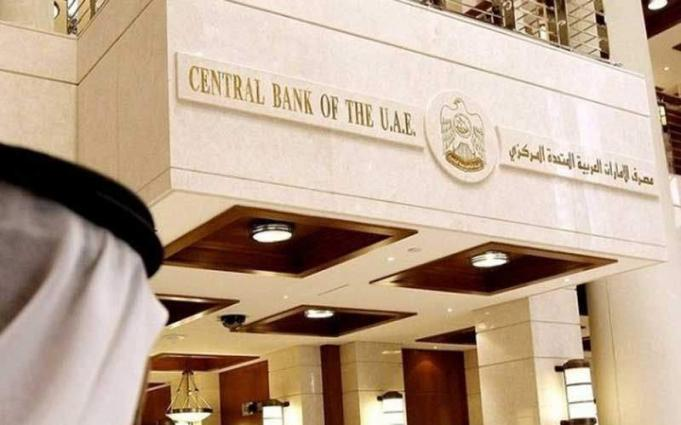 Central Bank announces National Loan Scheme to ease settlements for UAE nationals