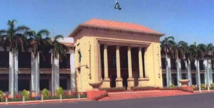 Resolution condemning New Zealand tragedy submitted in Punjab Assembly
