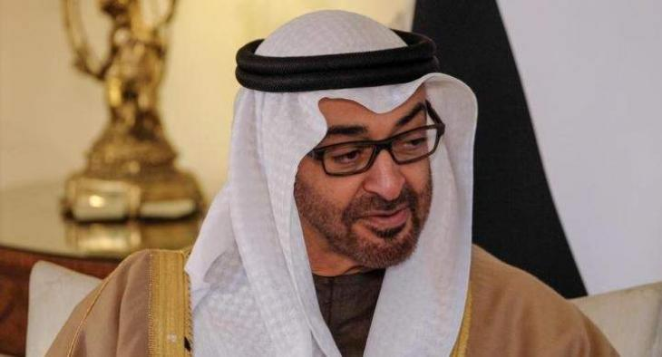 Mohamed bin Zayed, President of Zimbabwe discuss consolidating bilateral relations