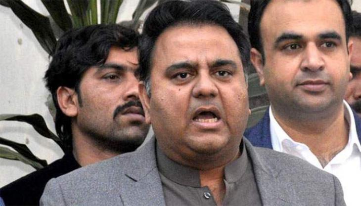 PML-N canceled March 23 rally due to fear of thin attendance: Fawad Ch