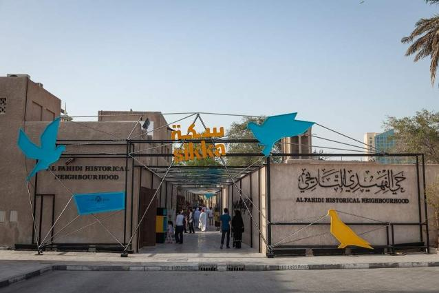 Latifa bint Mohammed inaugurates 9th edition of SIKKA Art Fair