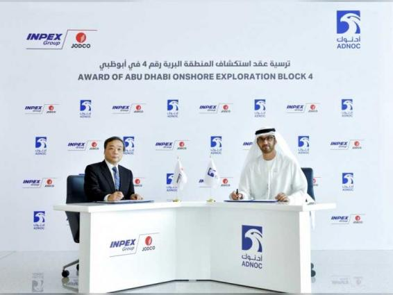 ADNOC awards Japan's INPEX onshore exploration concession