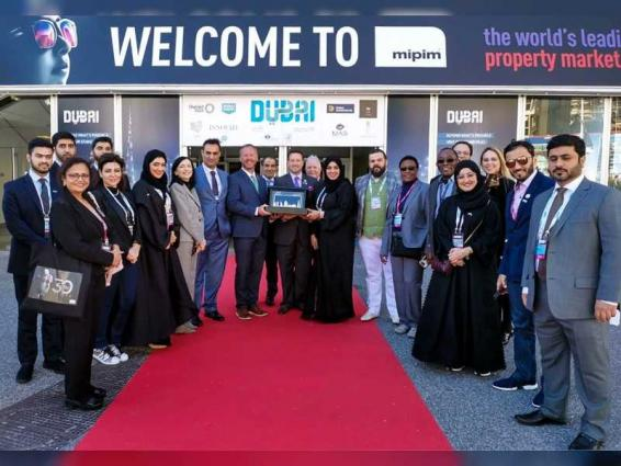 DLD concludes participation in 30th MIPIM at Cannes
