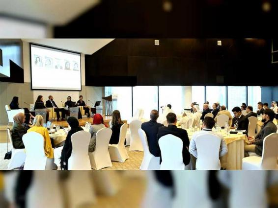 Dubai Chamber publishes whitepaper on startups