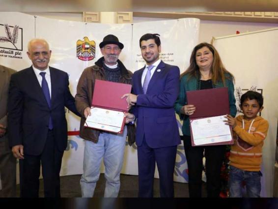 UAE Embassy in Lebanon organises graduation ceremony for Syrian refugees