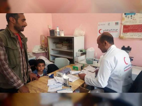 UAE-funded Al Mawasit Hospital continues to provide services to patients in Yemen