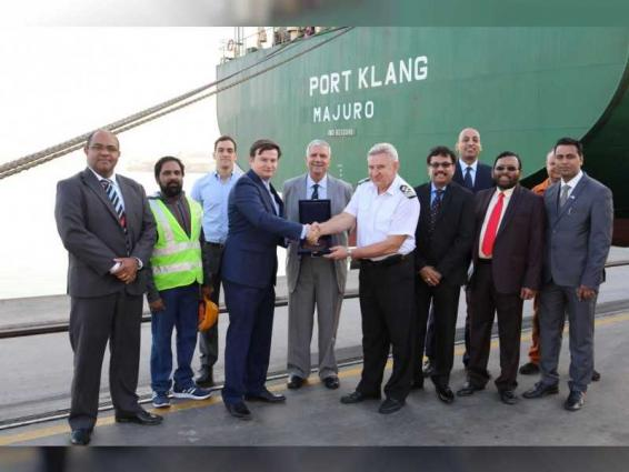 Sharjah Container Terminal welcomes India's M.V. Port Klang