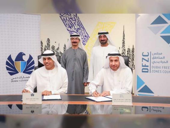 Dubai Customs inks 'Virtual Stock Guarantee' MoU with Dubai Free Zones Council