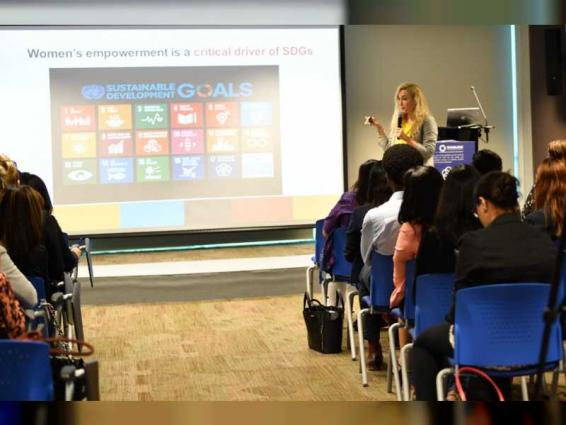 Middlesex University Dubai's ISD joins forces with Airbus, DP World to further promote gender equality
