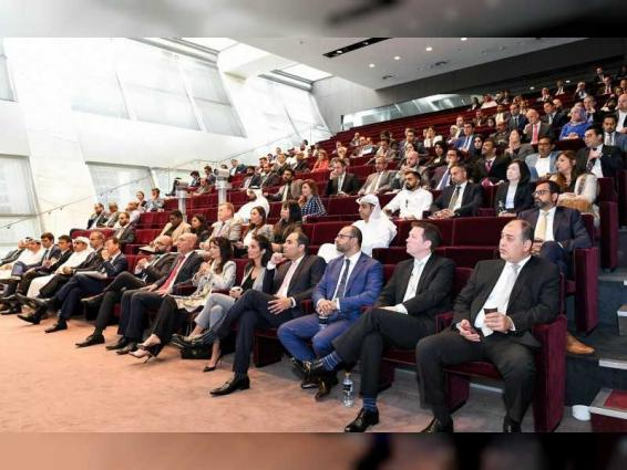 Event addressing increasingly complex digital environment launched