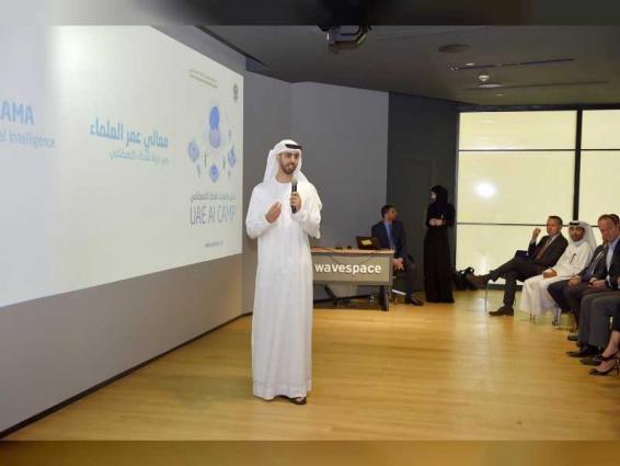 UAE AI Camp 2nd edition kicks-off
