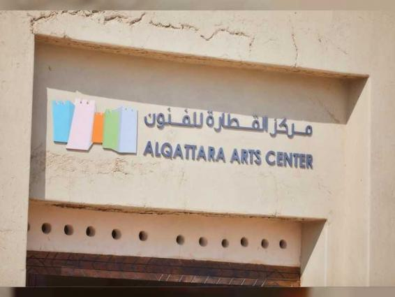 DCT Abu Dhabi launches cultural programme in Al Ain