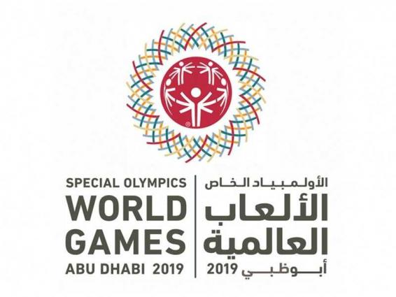 'People of Determination' magazine honours Special Olympics