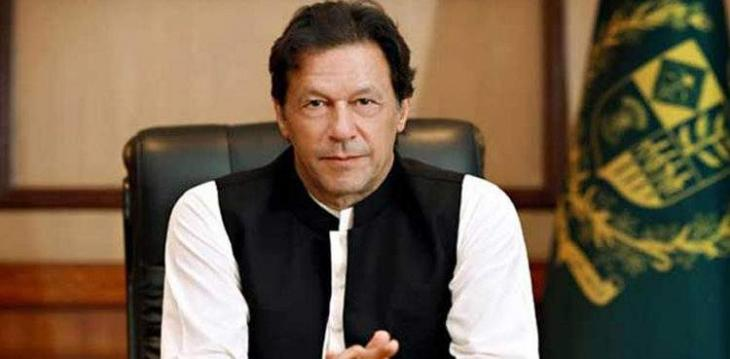 World Bank delegation calls on PM Imran, offers economic support