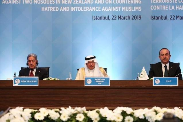 Open Ended Emergency Meeting Of The OIC Executive Committee