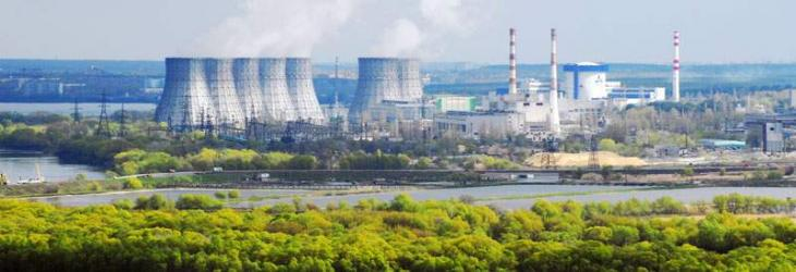 Nuclear Reactor Unit Successfully Launched at Russia's Novovoronezh NPP - Statement