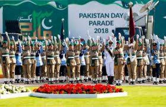 Islamabad Celebrates Pakistan Day by Showcasing Nuclear-Capable, Conventional Arms
