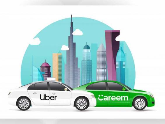 """""""أوبر"""" العالمية تستحوذ على شركة """"كريم"""" التي تاسست فى دبي بقيمة 3.1 مليار دولار"""