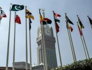 Pakistan to become member of SCO Youth Council