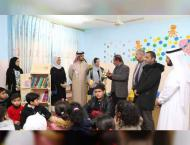 Kalimat Foundation's 'Pledge a Library' enriches seven scho ..