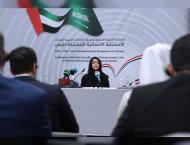 UAE, Saudi Arabia pledge US$200 million for Yemenis during Ramada ..
