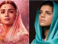 Alia Bhatt reveals she was inspired by Sanam Saeed's 'Zindaga Gul ..