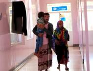 UNICEF Says Blast in Yemen's Sanaa Killed 14 Children, Injured 16 ..