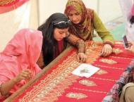 'WBGC helps promote women entrepreneurship in country'